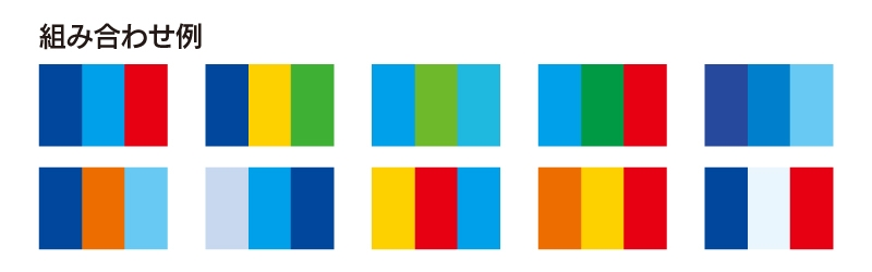 夏の配色組み合わせ例