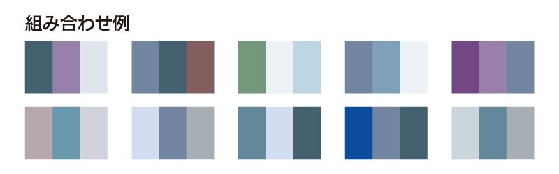 冬の配色組み合わせ例
